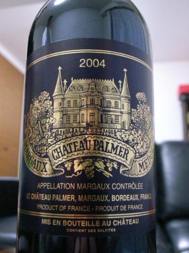 080531ワイン会palmer.jpg